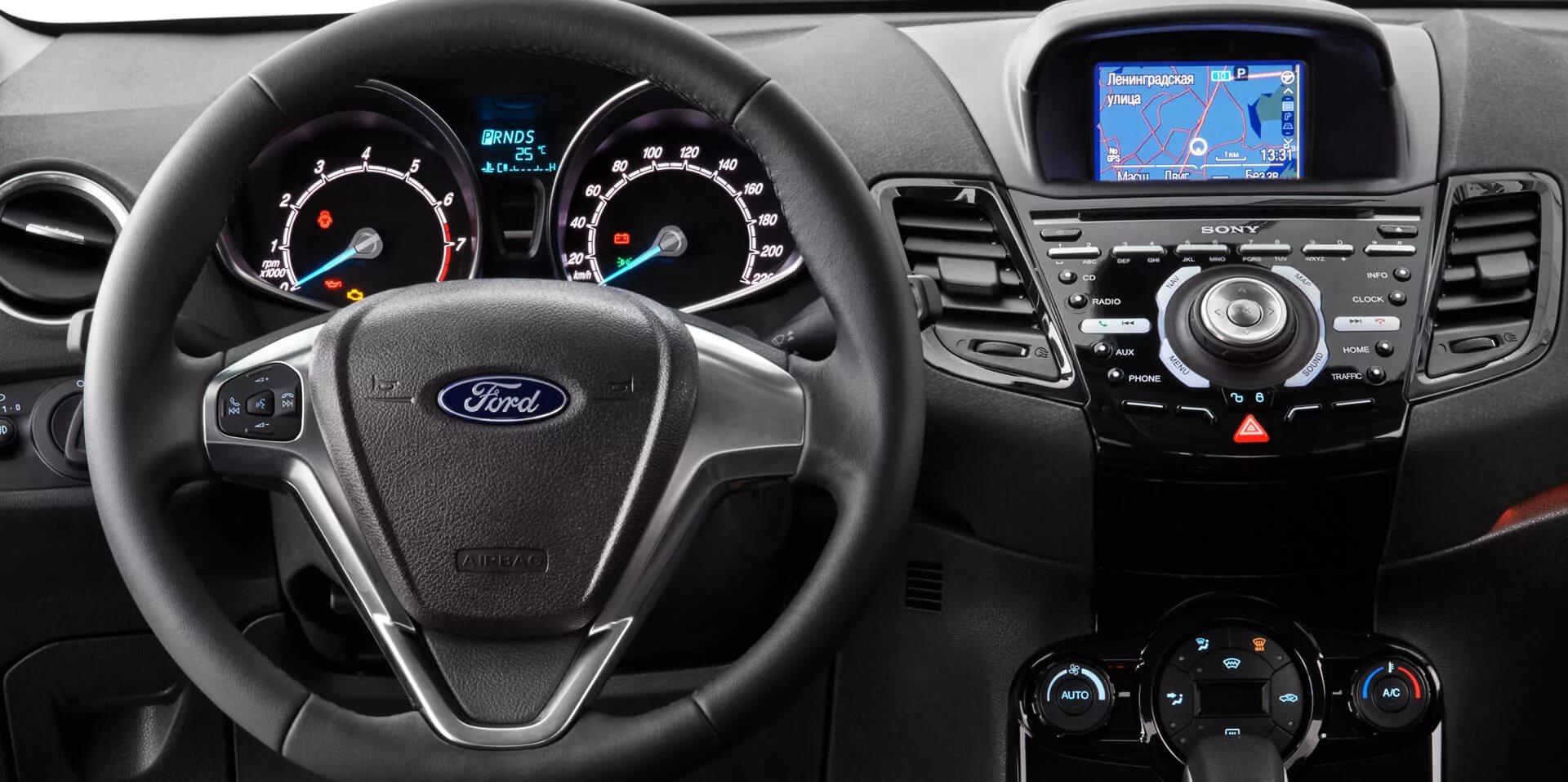 Ford Fiesta в Белка Кар
