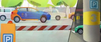 Зона завершения аренды и парковки БелкаКар в Москве