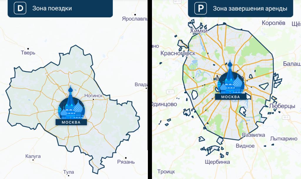 Зона эксплуатации БелкаКар в Москве и Московской области